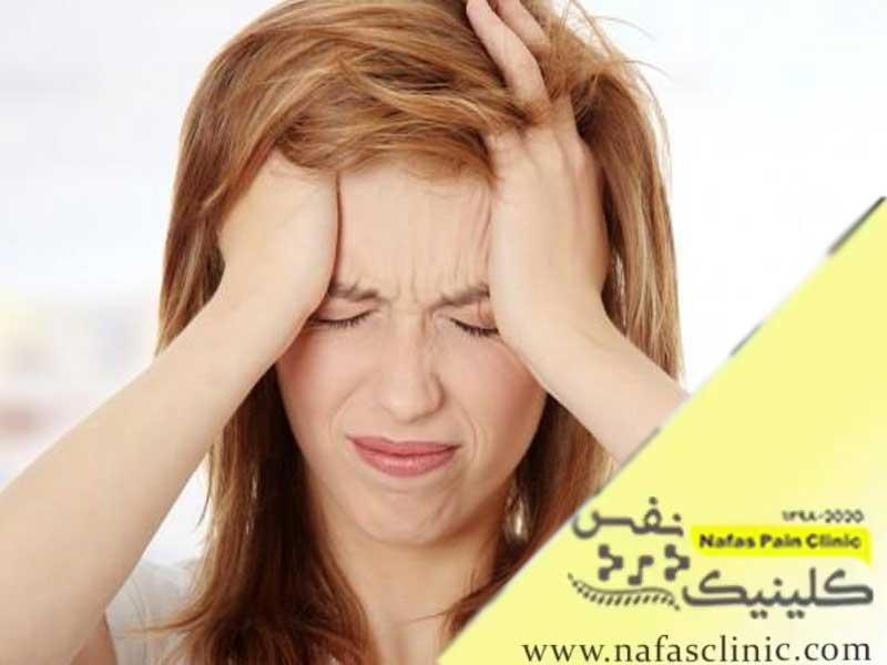 درمان سردرد با روش های مختلف در کوتاه ترین زمان